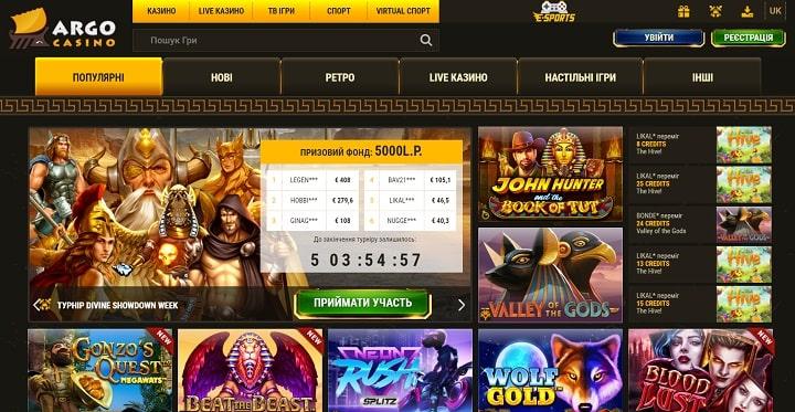 Argo Casino игровые автоматы