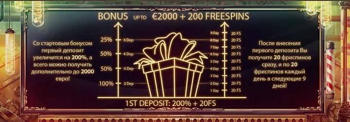Программа бонусов Joycasino