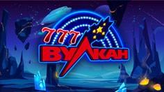Официальное казино Vulkan777