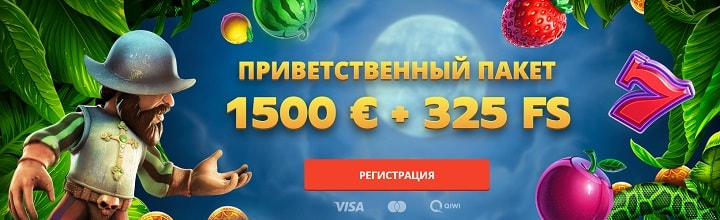 Бонусы игрокам Netgame казино