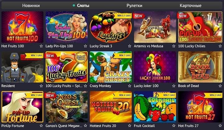 Автоматы казино Пин Ап