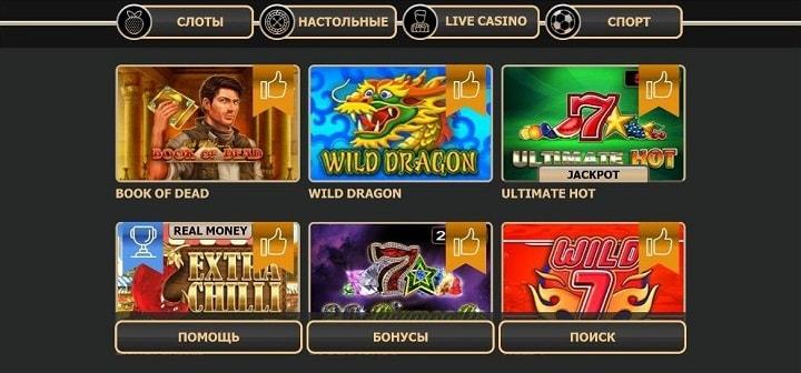 Игры в Рокс казино с мобильного