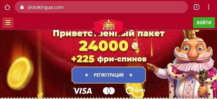 Бонусы от Slotoking Casino