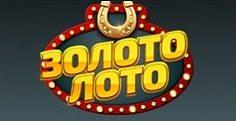 Обзор онлайн казино Золото Лото: играйте в Украине